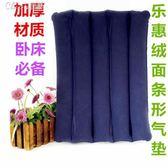 病人老人絨面半身褥瘡條形墊氣墊充氣防壓瘡床墊背部臀部躺墊「Chic七色堇」