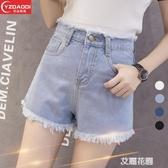 牛仔短褲女夏2019新款高腰韓版寬鬆破洞闊腿白色學生a字熱褲『艾麗花園』