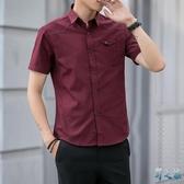 2020新款夏季商務休閒襯衫帥氣純色衣服青年男裝男士短袖襯衣夏裝 FX5235 【野之旅】