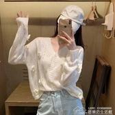 春秋長袖鏤空針織衫女秋季新款薄款毛衣開衫外套 居樂坊生活館