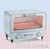 烤箱北歐風家用多功能電烤箱全自動蛋糕面包烘焙小型迷你電器 220v名購居家
