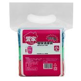 OP愛家清潔垃圾袋(小)【愛買】