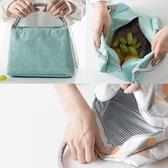 手提 保溫 保冷 便當袋 便當盒 保溫袋 便當袋 收納 野餐 露營 保冰【RB462】