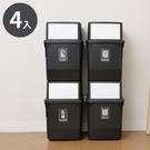 垃圾桶 收納箱 回收桶 收納盒【G0021-B】Ordinary 簡約前開式回收桶35L4入(兩色) 韓國製 完美主義