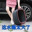 大號車用洗車水桶車載便攜式旅行戶外伸縮釣魚儲水桶可摺疊刷車桶 【端午節特惠】