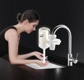 濾水器 安之星凈水器水龍頭濾水器家用水龍頭過濾器自來水過濾器廚房凈化 玩趣3C