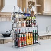 廚房置物架不銹鋼落地調味調料架用品刀架多層油鹽醬醋收納儲物架   LannaS