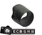 【EC數位】Nikon AF Nikkor 80-200 f2.8D ED 蓮花型 太陽遮光罩 HB7 HB7II 可反扣 HB-7 HB-7II