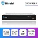 神盾安控 | X4系列SHX404VR1...