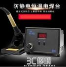 絡鐵-恒溫電烙鐵套裝家用電子維修焊錫電洛鐵內熱式焊筆可調溫936焊台 3C優購