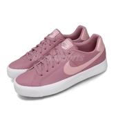 Nike 休閒鞋 Wmns Court Royale AC 紫 粉紅 女鞋 運動鞋 【PUMP306】 AO2810-500
