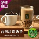 歐可茶葉 真奶茶 台灣珍珠奶茶 x2盒(5包/盒)【免運直出】