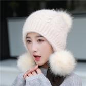 兔毛帽子女冬天針織毛線帽毛球護耳冬季新款雙層加厚保暖時尚冬帽