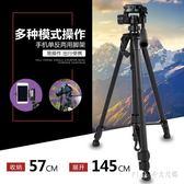 三腳架碳釬維便攜單反相機手機穩定輕便攝像機微單投影儀自拍架 KB5175【Pink中大尺碼】