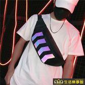 潮牌胸包男ins超火街頭單肩包嘻哈腰包女個性學生反光斜挎小背包 生活樂事館