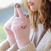 觸屏手套 毛線手套女秋冬韓版潮學生冬天加厚防寒保暖可愛針織五指觸屏手套 多色