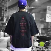 太空棉 短T【OBIYUAN】厚磅 短袖上衣 OVERSIZE 標語 五分袖 短袖T恤 【K1008】