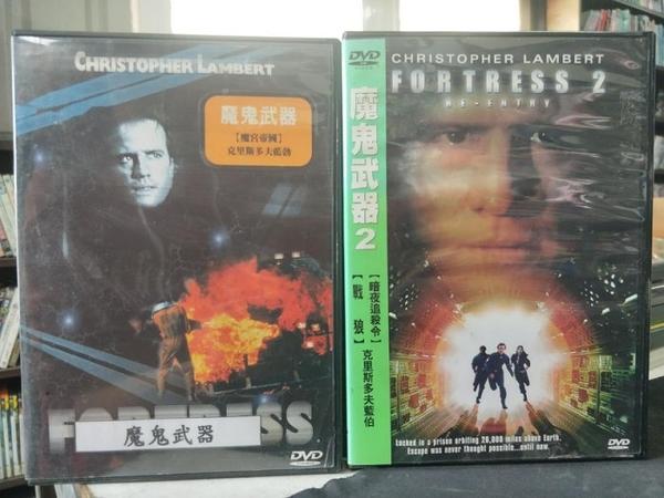 挖寶二手片-D51-正版DVD-電影【魔鬼武器1+2/系列2部合售】-(直購價)