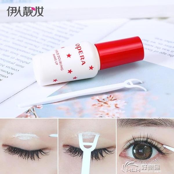 娥佩蘭 Opera靚眸液雙眼皮膠水防過敏假睫毛膠水透明超粘附防過敏 好樂匯