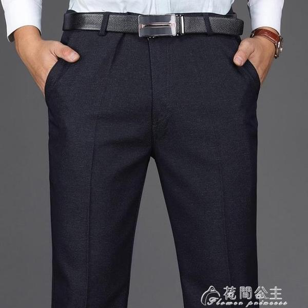 西裝褲爸爸褲子男秋季厚款長褲男裝休閒褲50歲中年人爺爺秋冬厚長褲西 快速出貨