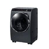 *~新家電錧~*【Panasonic 國際牌 14公斤變頻洗脫烘滾筒洗衣機】NA-V158DDH-G
