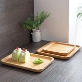 日式木質盤子方形早餐托盤家用餐具創意實木茶盤餐盤水果盤  居家物語