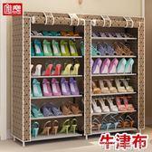 鞋櫃 簡易家用鞋架多層組裝牛津佈防塵經濟型宿舍女鞋櫃省空間小鞋架子 唯伊時尚