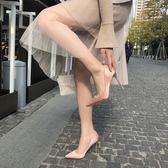 高跟鞋 綢緞裸色高跟鞋法式少女10cm細跟百搭職業單鞋尖頭紅色婚鞋 巴黎春天