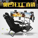 賽車游戲座椅方向盤支架電腦桌吃雞G27/...