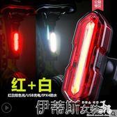 騎行燈自行車燈USB充電尾燈山地車配件夜間LED前燈激光夜騎行裝備 伊蒂斯女裝