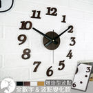 時尚壁貼DIY掛鐘 全立體數字贈波點刻度款造型靜音時鐘 鏡面黑/木紋/金/銀色 創意時鐘-米鹿家居