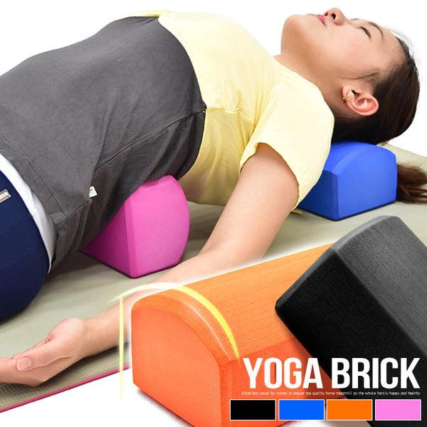 專業瑜珈磚塊.弧面EVA瑜珈磚.瑜珈枕頭.瑜伽磚.瑜珈塊.拉筋伸展有氧運動健身器材.推薦哪裡買ptt