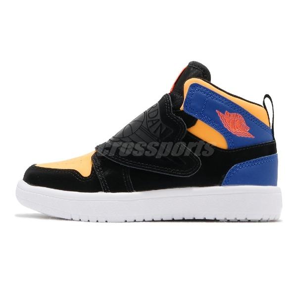 Nike 休閒鞋 Sky Jordan 1 PS 黑 黃 藍 童鞋 中童鞋 運動鞋 喬丹 魔鬼氈【ACS】 BQ7197-040