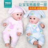 仿真娃娃玩具嬰兒女孩軟硅膠全軟膠洋娃娃逼真睡眠會說話的假娃娃【快速出貨】