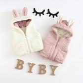 嬰兒毛絨馬甲0一2-3周歲女寶寶秋冬裝加厚坎肩女小童百搭洋氣上衣