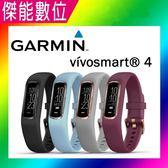GARMIN vivosmart 4 健康心率手環 健康手環 心率手環 智慧手環 血氧感測