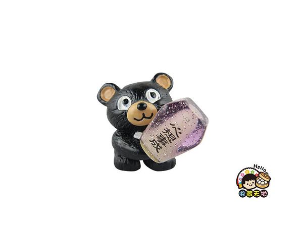 【收藏天地】台灣紀念品*黑熊抱天燈夜光冰箱貼-紫