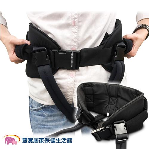 愛民 移位腰帶 軀幹裝具 移位帶 臥床移位 病患搬運移位 協助起身 臥床照顧 學步帶