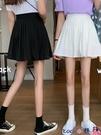 熱賣百摺裙 百摺裙女2021年春裝新款韓版高腰顯瘦A字半身裙網紅白色洋氣短裙【618 狂歡】