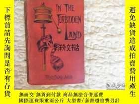 二手書博民逛書店【罕見】在西藏禁地 In the forbbiden landY226683 A. Henry Savage
