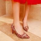 婚鞋女鉚釘紅色高跟鞋