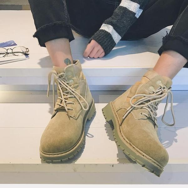 男靴 馬丁靴男夏季高筒透氣英倫風工裝鞋中筒沙漠靴卡其色