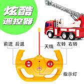 消防救援車遙控車救火雲梯吊車車工程車電動兒童玩具車MJBL