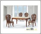 {{ 海中天休閒傢俱廣場 }} G-42 摩登時尚 餐桌系列 851-2 紅胡桃餐桌(含石面)