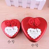婚禮喜糖盒子歐式創意薰衣草鐵盒心形小禮盒糖果盒馬口鐵結婚糖盒 至簡元素