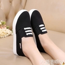 護士鞋2020春秋季新款帆布鞋女學生厚底韓版小白鞋懶人老北京工作護士鞋 噯孕哺