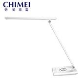 [CHIMEI 奇美]時尚LED QI 無線充電護眼檯燈 LT-WP100D