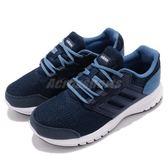 adidas 慢跑鞋 Galaxy 4 K 藍 深藍 白底 低筒 輕量 基本款 女鞋 大童鞋【PUMP306】 CQ1810