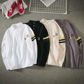 春季寬鬆長袖T恤正韓男士休閒立領打底衫上衣服潮