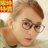 眼鏡架-簡約大方時尚超輕男女鏡框3色67ac18[巴黎精品]
